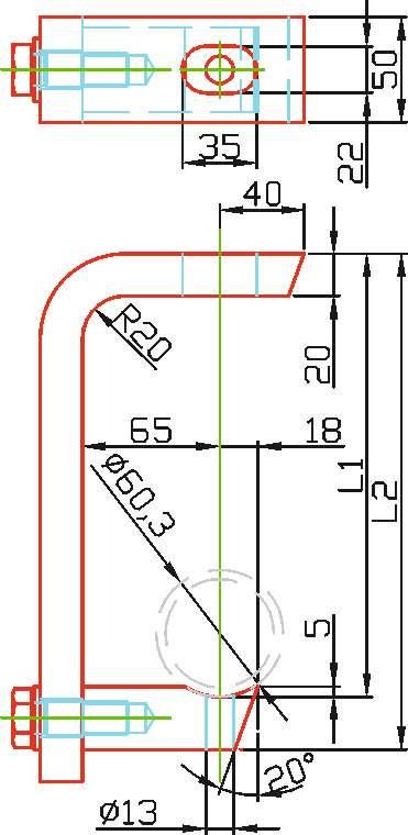 Tubular Rail Decline Bracket – 100293